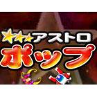AstroPop jeu